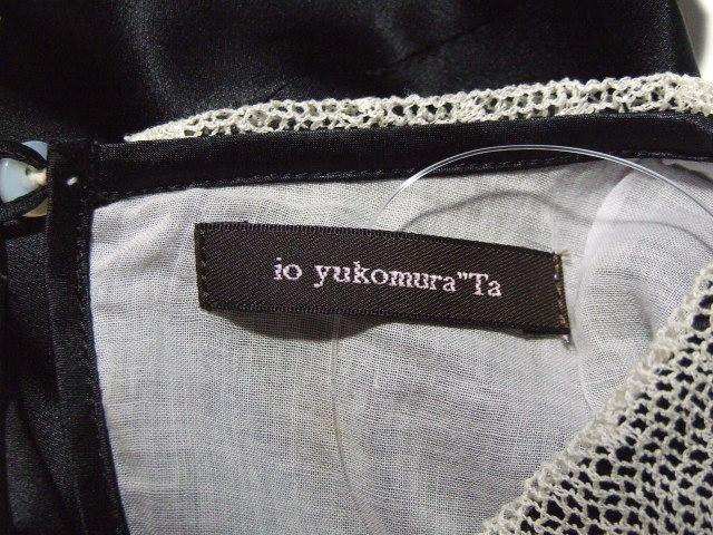 io yukomura''Ta(イオ ユウコムラタ)のワンピース