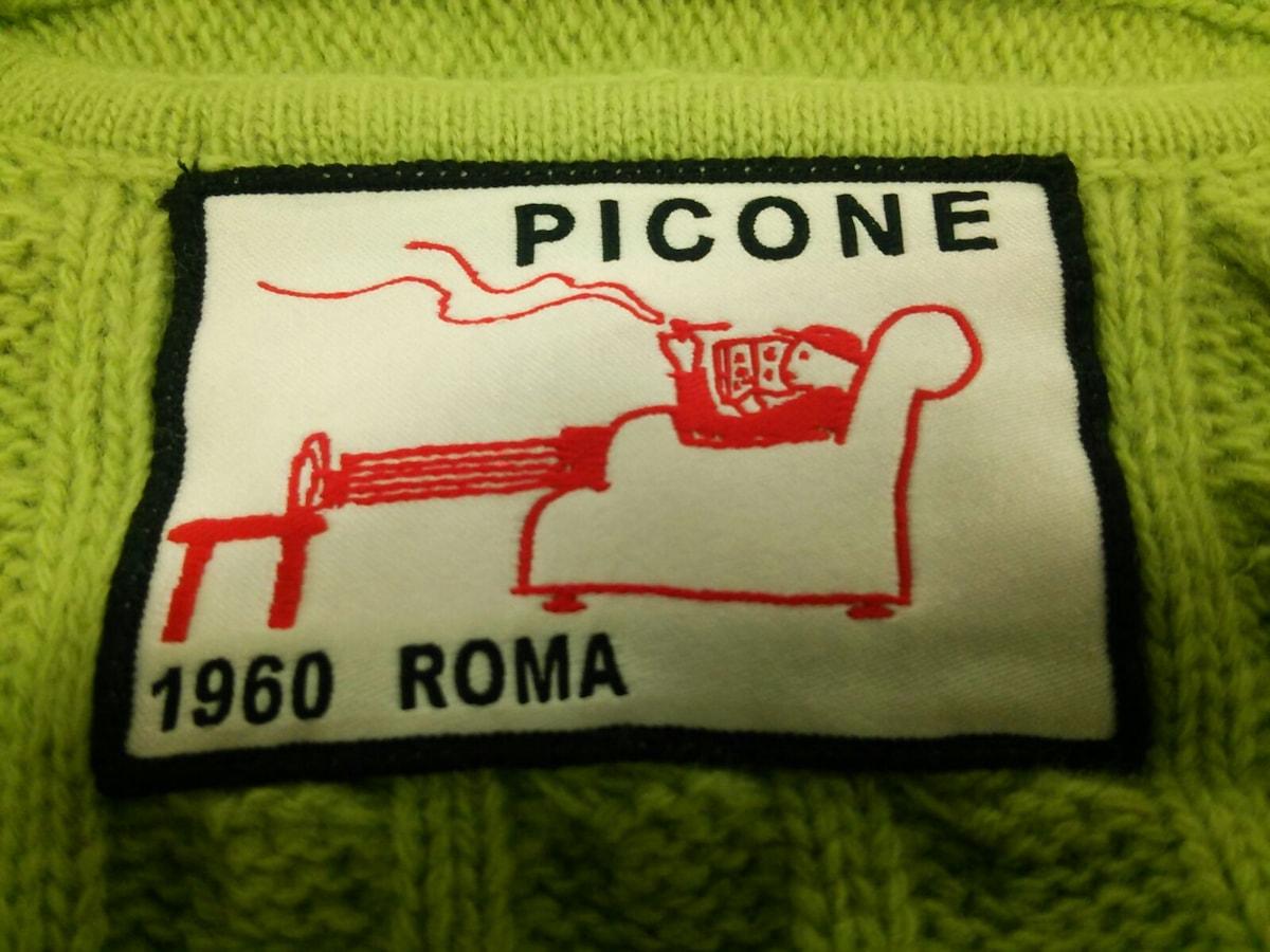 PICONE(ピッコーネ)のカーディガン