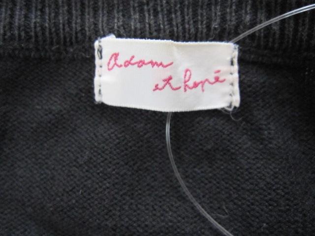 Adam et Rope(アダムエロペ)のカーディガン