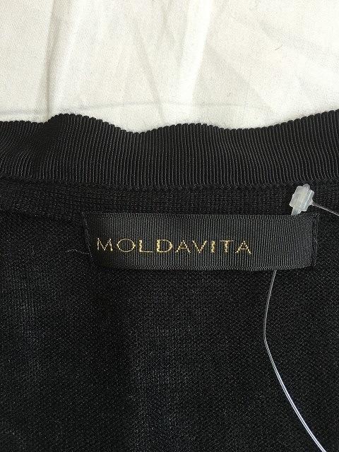 MOLDAVITA(モルダヴィータ)のカーディガン