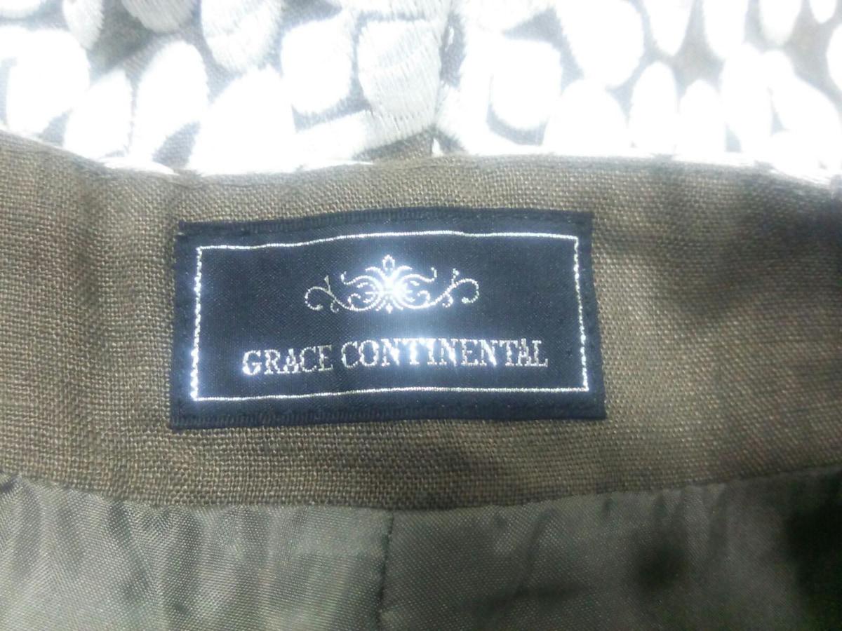 GRACE CONTINENTAL(グレースコンチネンタル)のパンツ