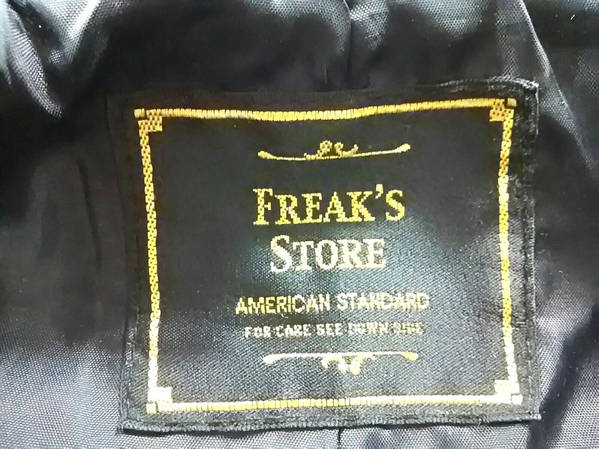 freak's store(フリークスストア)のコート