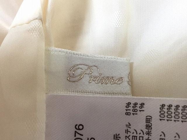 PRIME PATTERN(プライムパターン)のジャケット