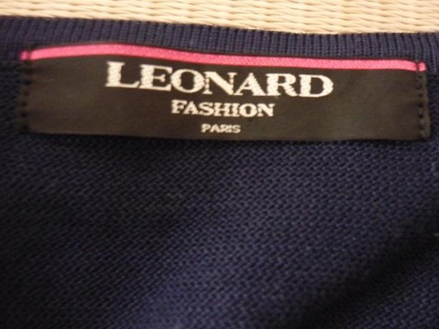 LEONARD(レオナール)のカーディガン