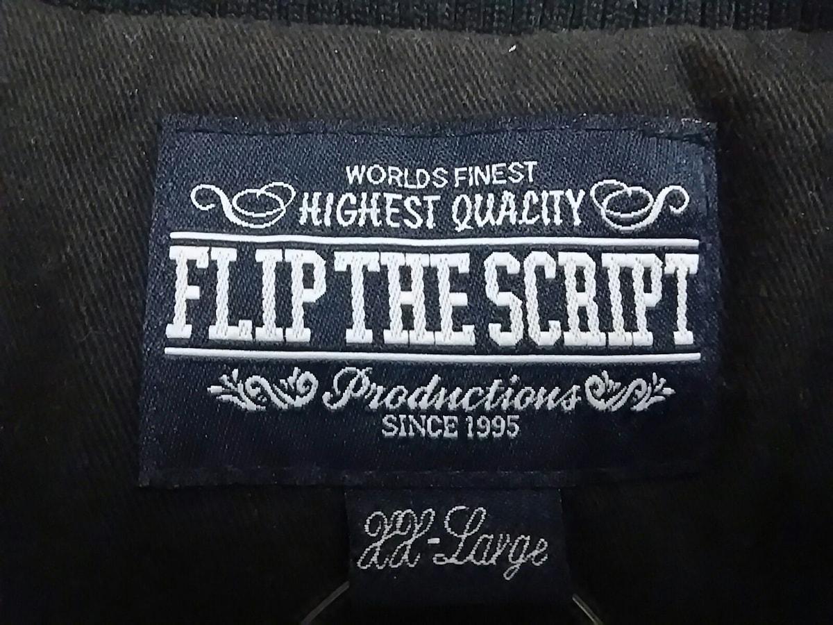 FLIP THE SCRIPT(フリップザスクリプト)のブルゾン