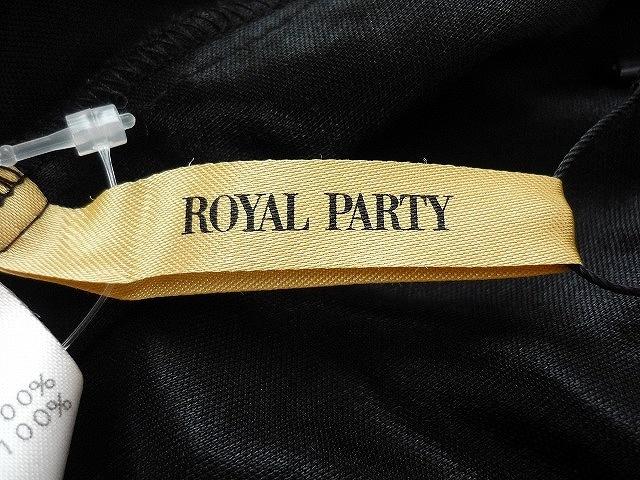 ROYALPARTY(ロイヤルパーティー)のオールインワン