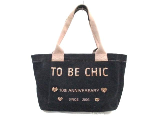 TO BE CHIC(トゥービーシック)のショルダーバッグ