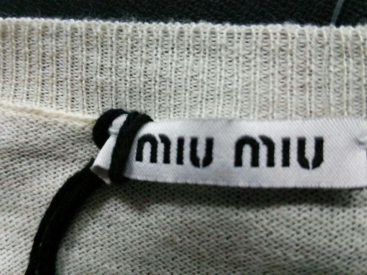 miumiu(ミュウミュウ)のカーディガン