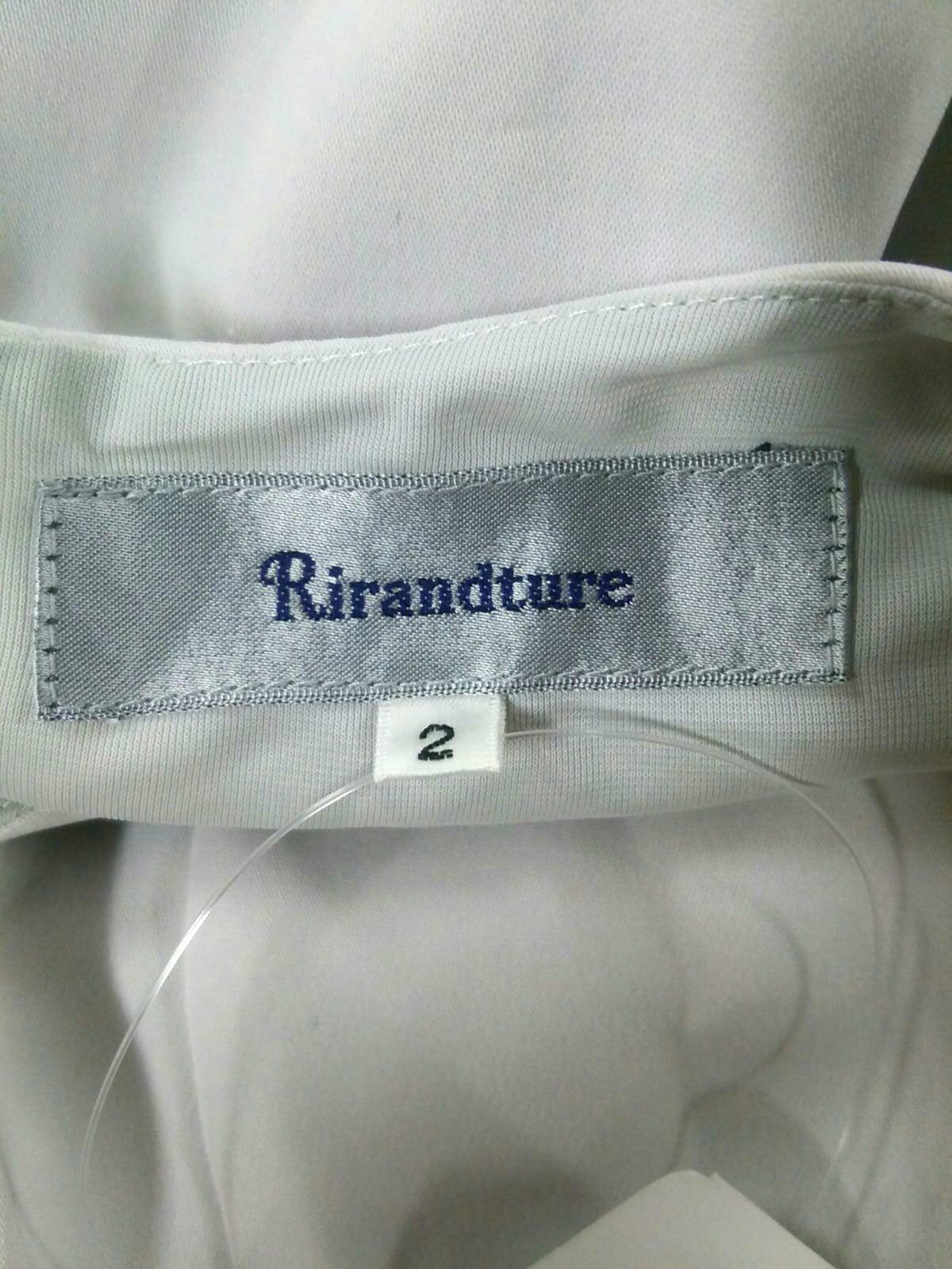 Rirandture(リランドチュール)のレディースパンツセットアップ
