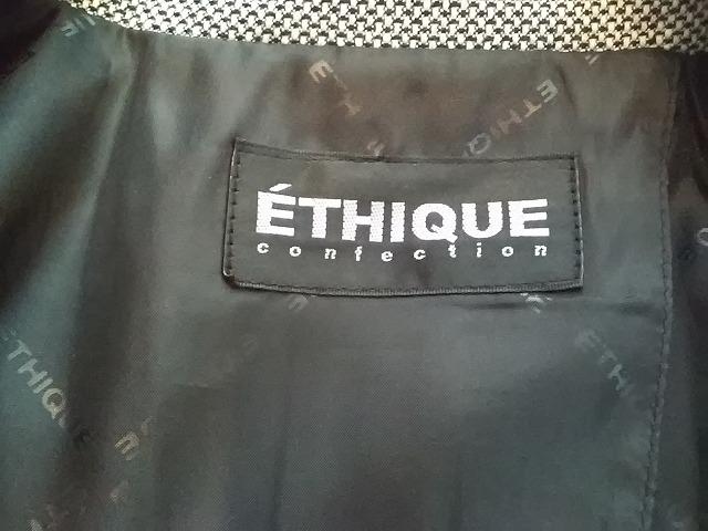 ETHIQUE(エティック)のスカートスーツ
