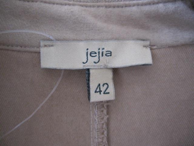 jejia(ジェジア)のコート