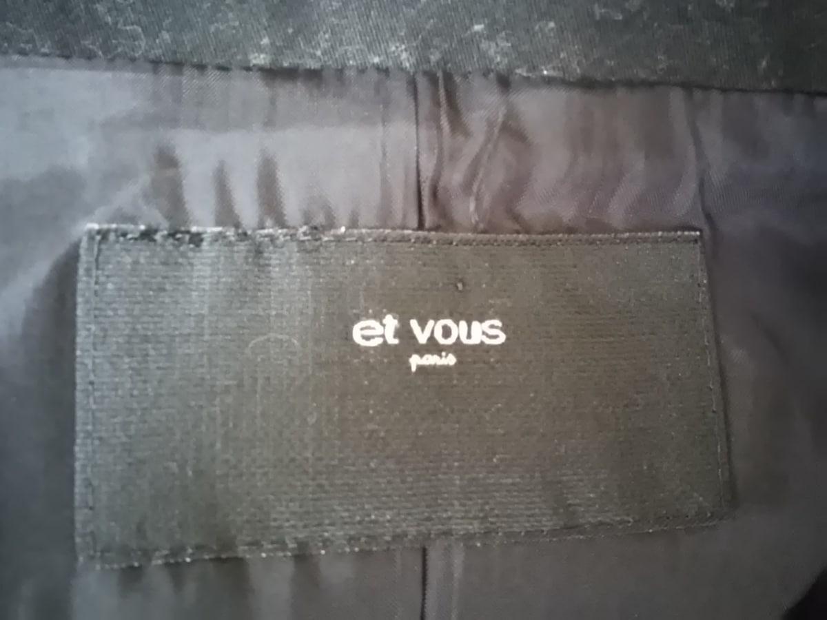 et vous(エヴー)のコート