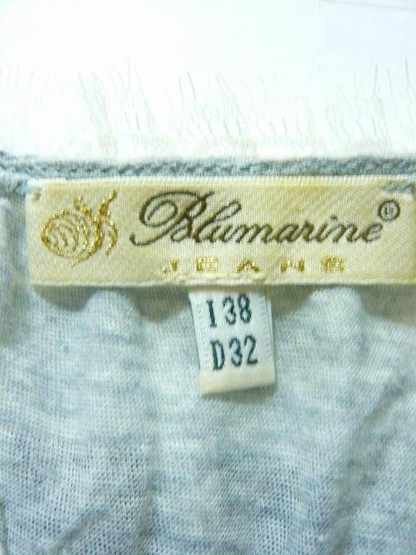 BlumarineJEANS(ブルマリンジーンズ)のカットソー