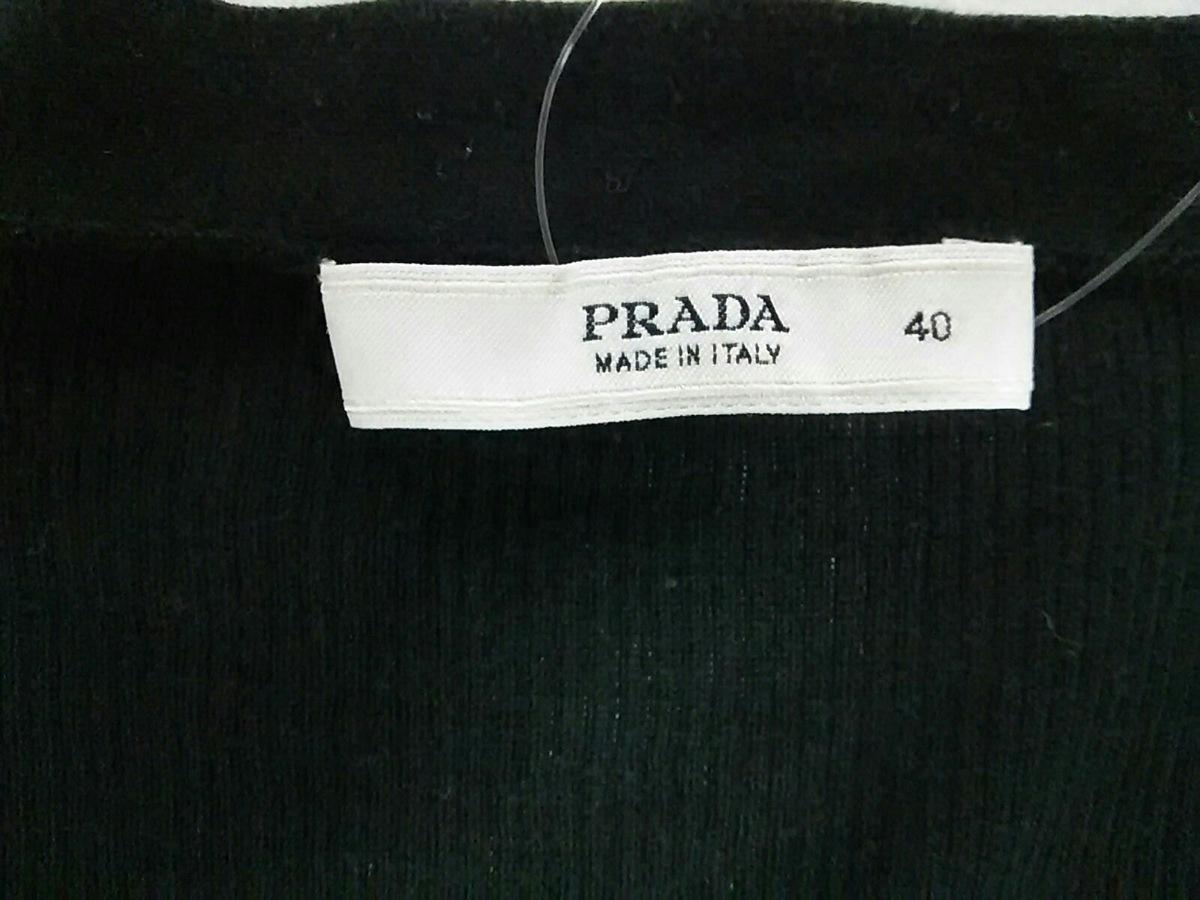 PRADA(プラダ)のカーディガン