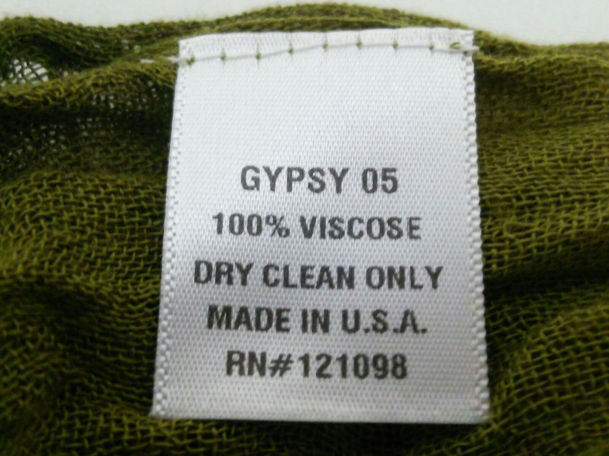 Gypsy05(ジプシー05)のマフラー