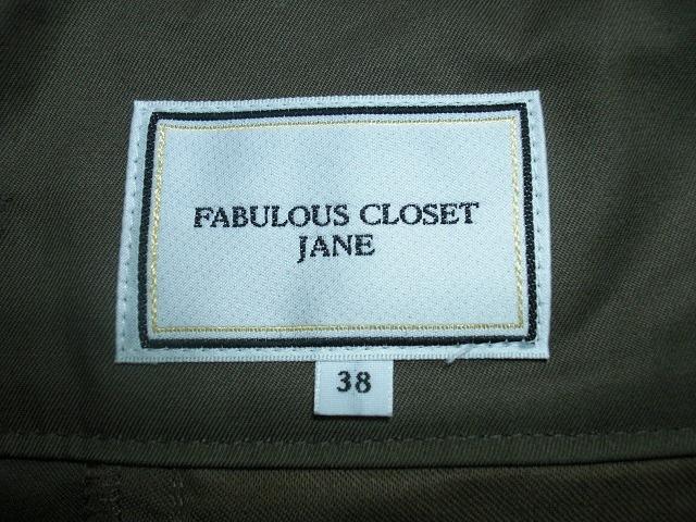 FABULOUS CLOSET(ファビュラスクローゼット)のパンツ