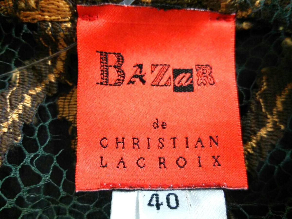 Christian Lacroix(クリスチャンラクロワ)のスカートセットアップ