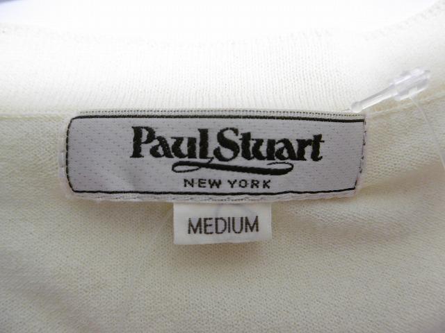 PaulStuart(ポールスチュアート)のカーディガン