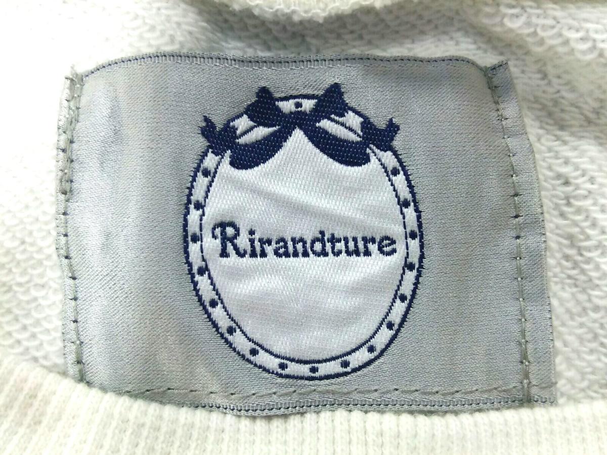 Rirandture(リランドチュール)のトレーナー