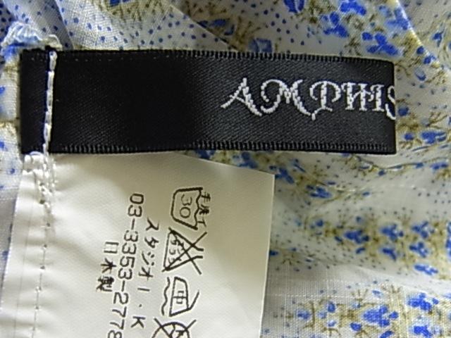 amphisbaena(アンフィスビーナ)のシャツブラウス