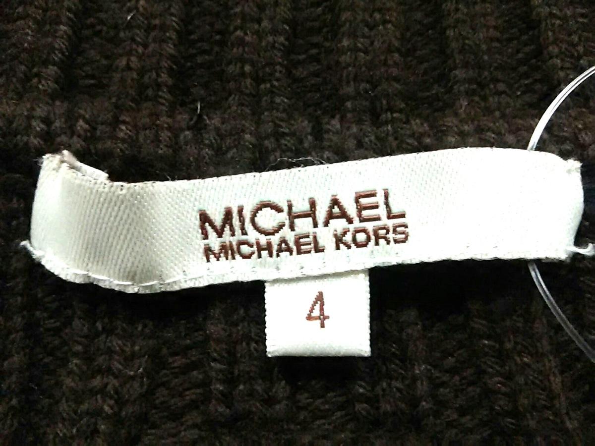 MICHAEL KORS(マイケルコース)のブルゾン