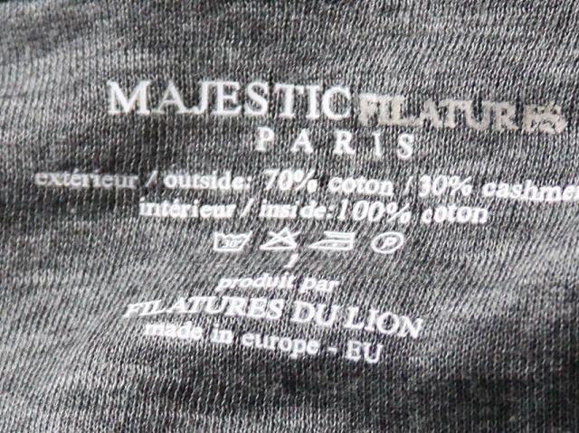 MAJESTIC FILATURES(マジェスティックフィラチュール)のパーカー