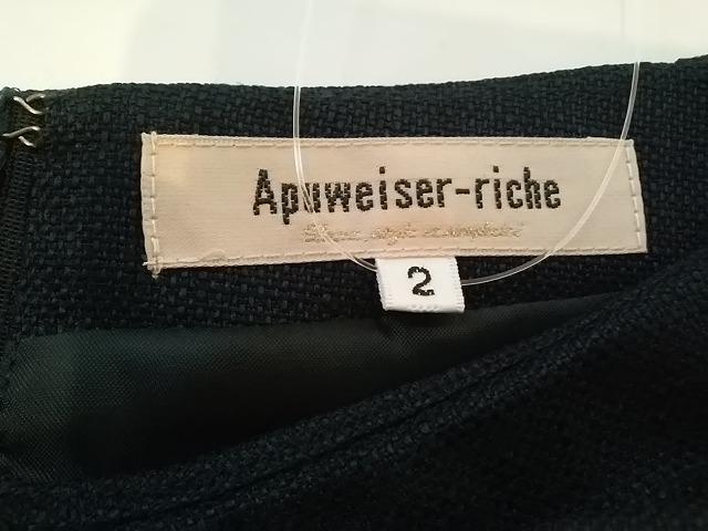 Apuweiser-riche(アプワイザーリッシェ)のワンピース