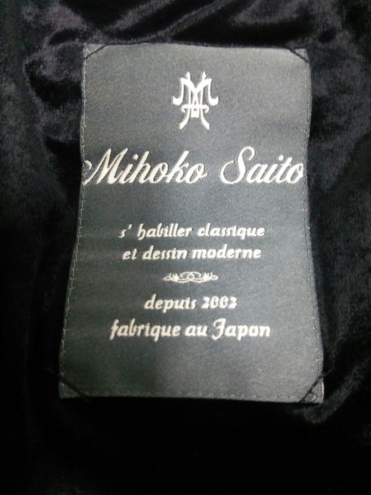 MIHOKOSAITO(ミホコサイトウ)のブルゾン