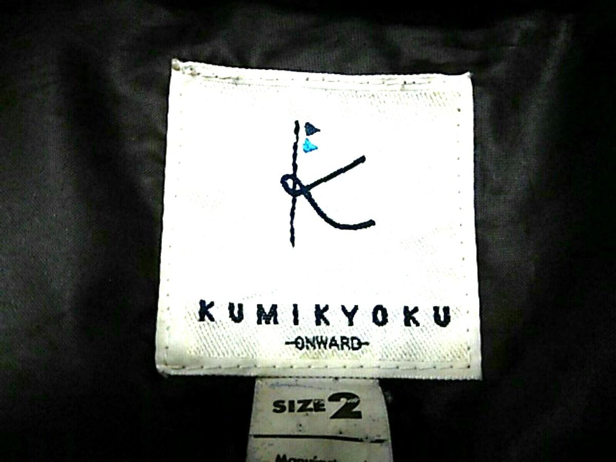 組曲 KUMIKYOKU(クミキョク)のダウンジャケット
