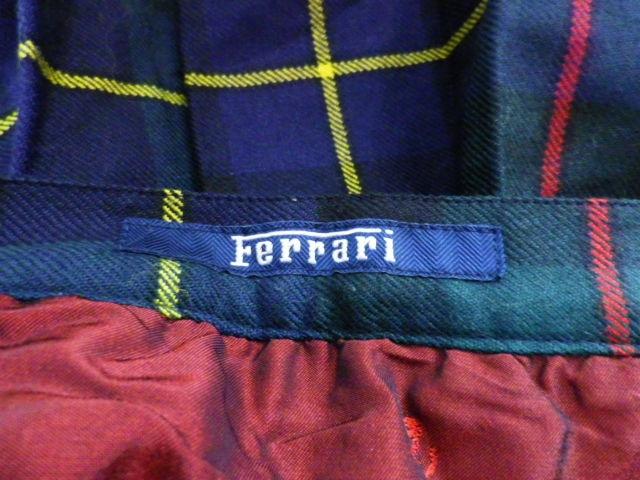 Ferrari(フェラーリ)のスカート