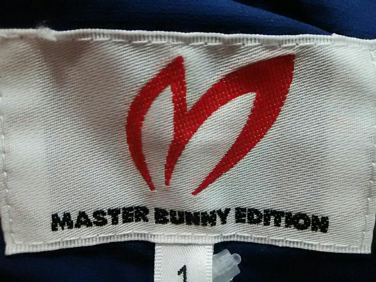 MASTER BUNNY EDITION(マスターバニーエディション)のダウンベスト