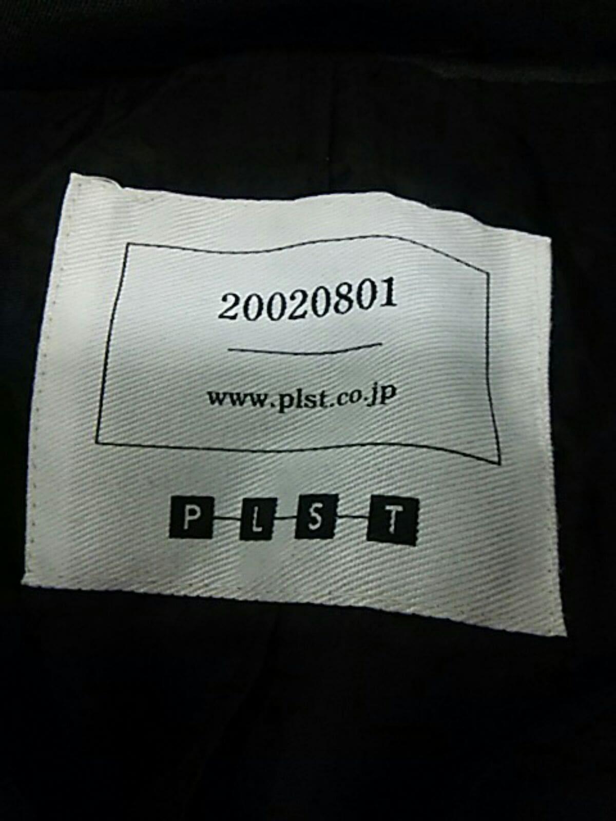 PLS+T(PLST)(プラステ)のダウンベスト