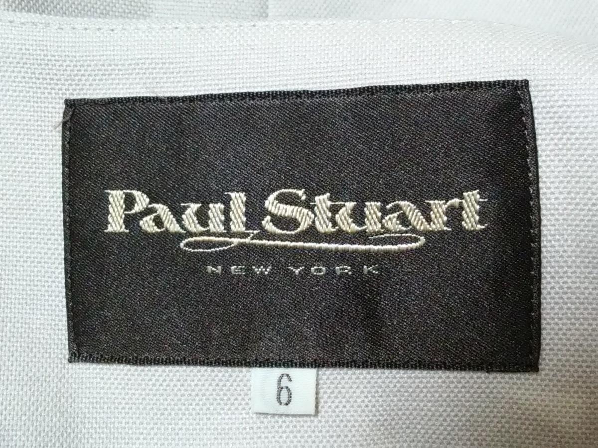 PaulStuart(ポールスチュアート)のワンピース