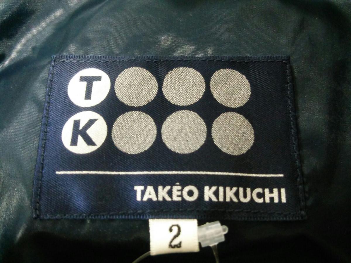 TK (TAKEOKIKUCHI)(ティーケータケオキクチ)のダウンコート