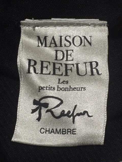 Maison de Reefur(メゾン ド リーファー)のカーディガン