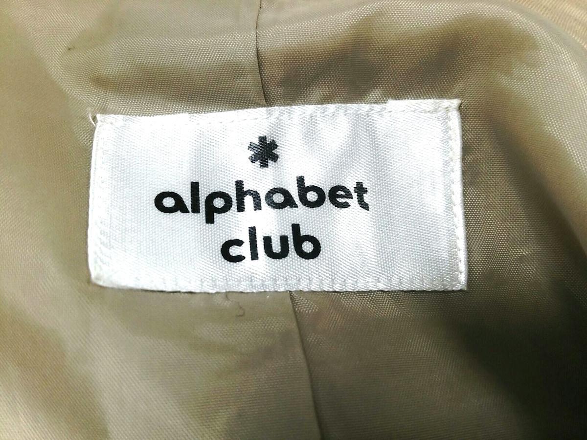 ALPHABET(アルファベット)のコート