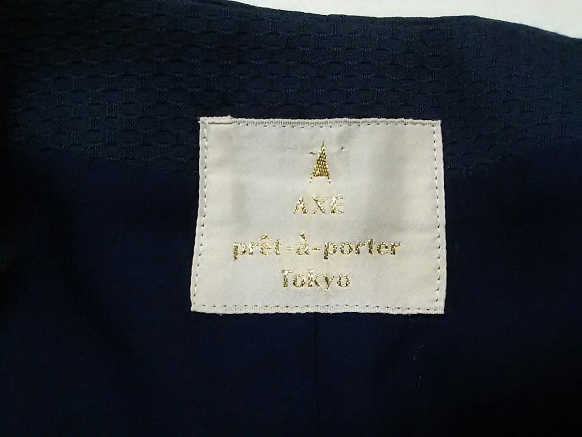AXE(アックス)のジャケット