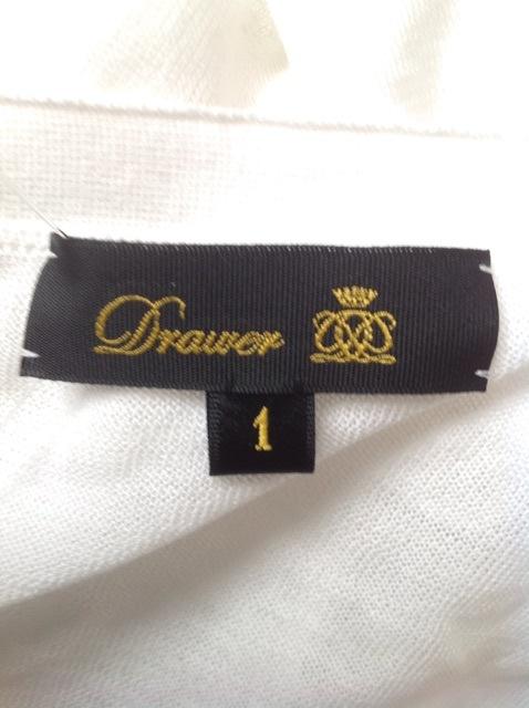 Drawer(ドゥロワー)のカーディガン