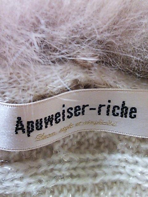 Apuweiser-riche(アプワイザーリッシェ)のカーディガン
