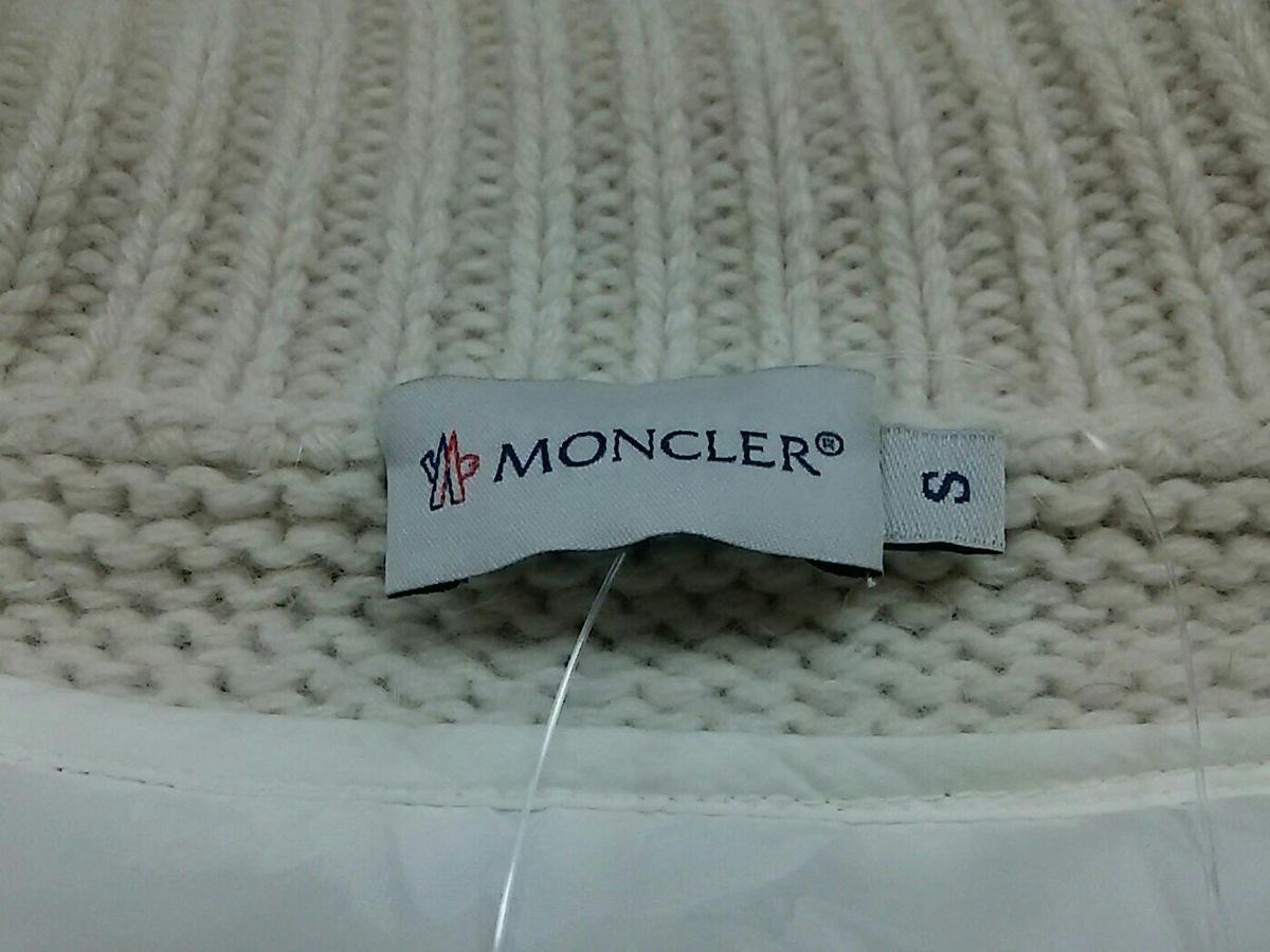 MONCLER(モンクレール)のマリオーネ トリコ