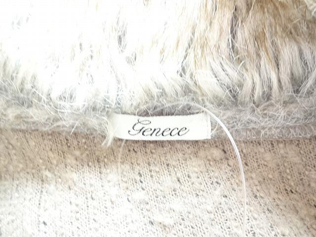 genece(ジェネス)のコート
