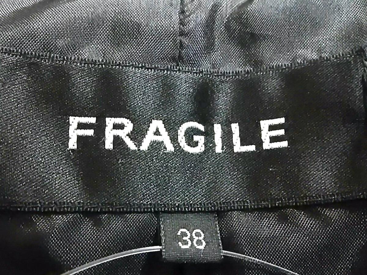 FRAGILE(フラジール)のダウンコート