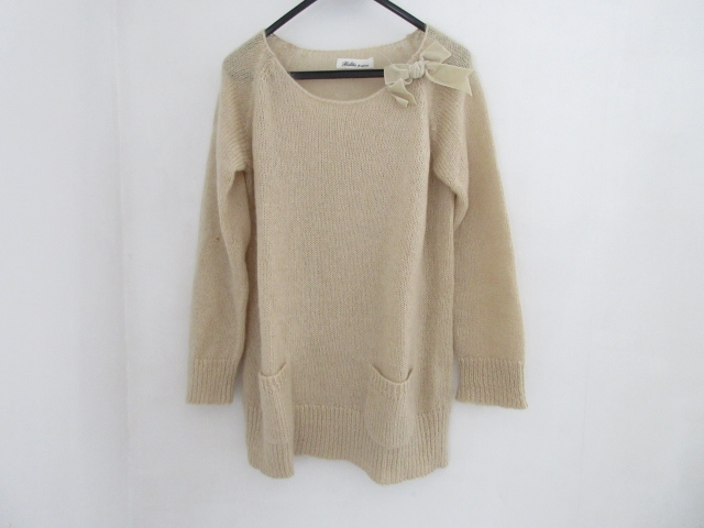 Bilitis(ビリティス)のセーター