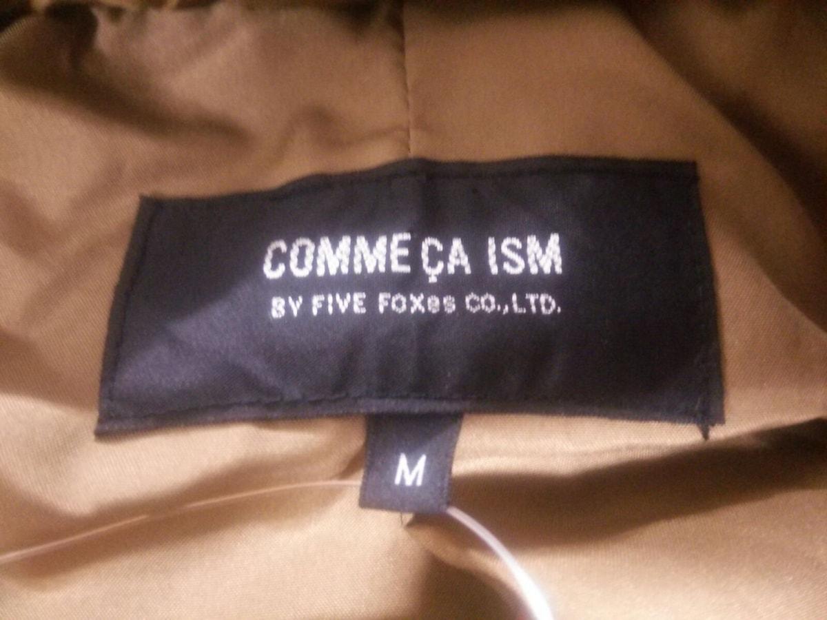 COMME CA ISM(コムサイズム)のダウンコート