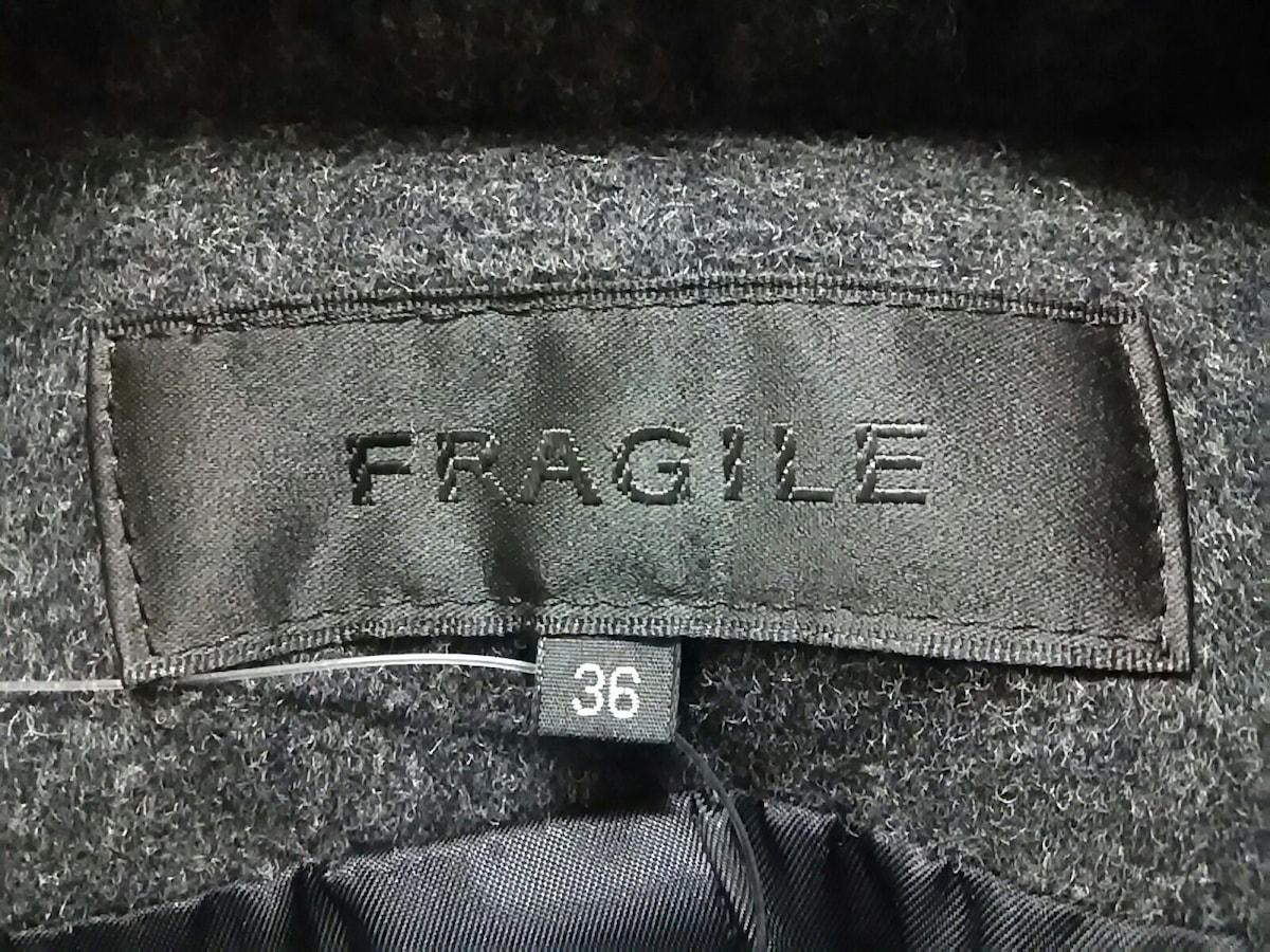 FRAGILE(フラジール)のブルゾン