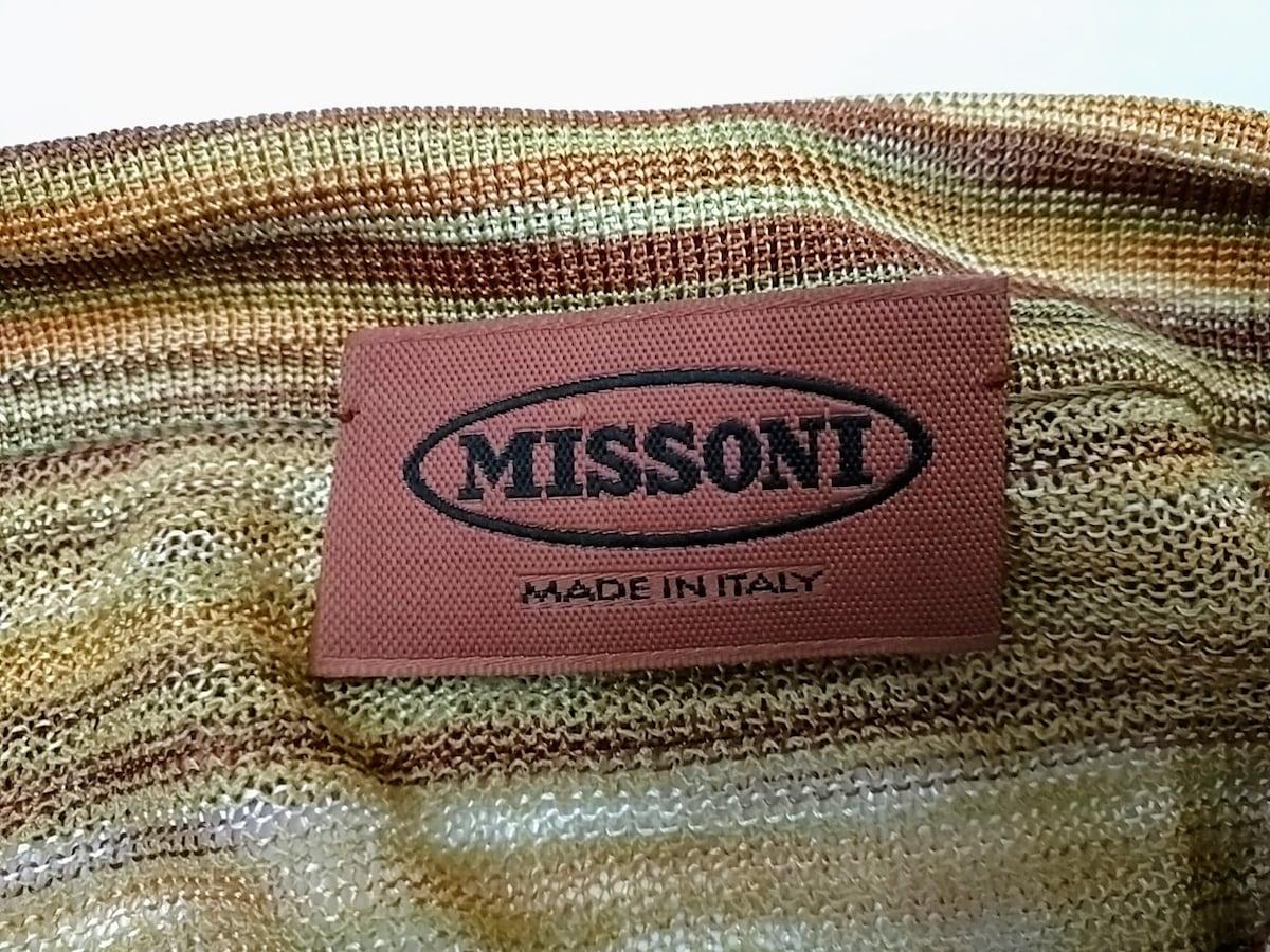 MISSONI(ミッソーニ)のカーディガン