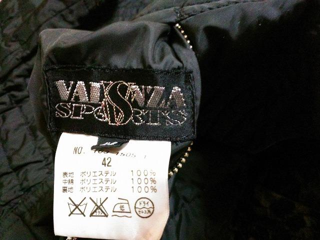 VALENZA SPORTS(バレンザスポーツ)のベスト