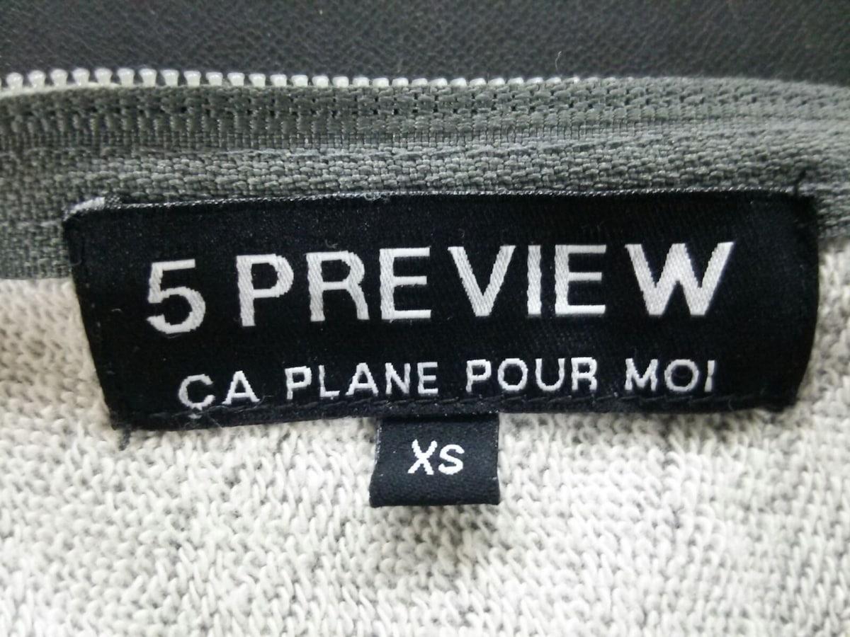 5preview(ファイブプレビュー)のブルゾン
