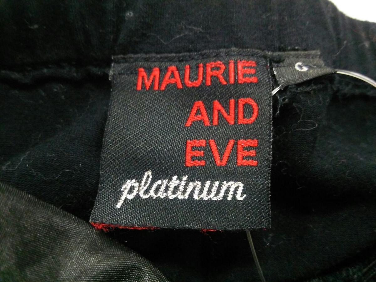 Maurie and Eve Platinum(モーリーアンドイブプラチナム)のチュニック