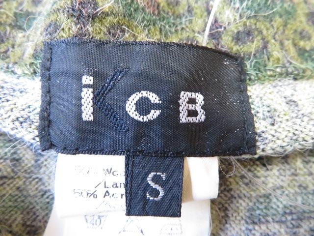 ICB(アイシービー)のワンピース